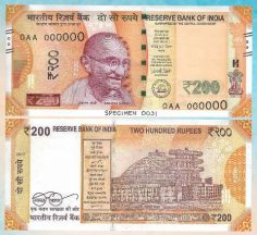 RBI to introduce bright yellow Rs 200 currency notes from tomorrow