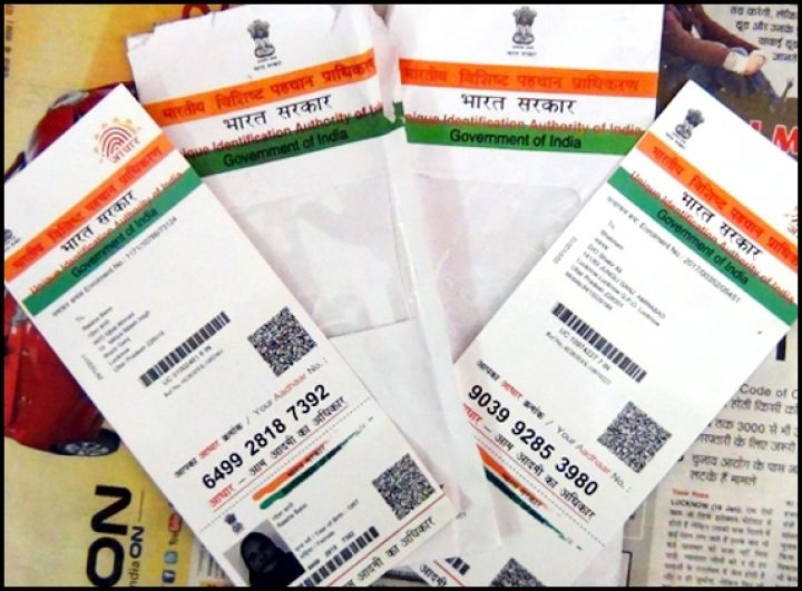 Aadhaar mandatory for opening bank A/c, transaction over Rs 50,000