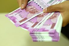 Rupee trades little changed against US dollar