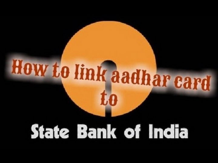 How to link Aadhaar with bank accounts