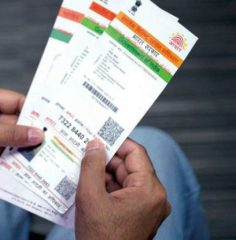 Aadhaar: Universal access is for the greater good