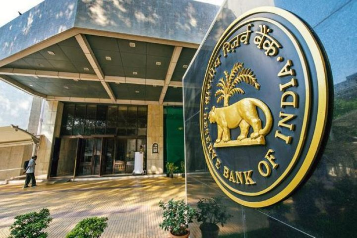 RBI includes complaints against electronic banking services under ombudsman scheme
